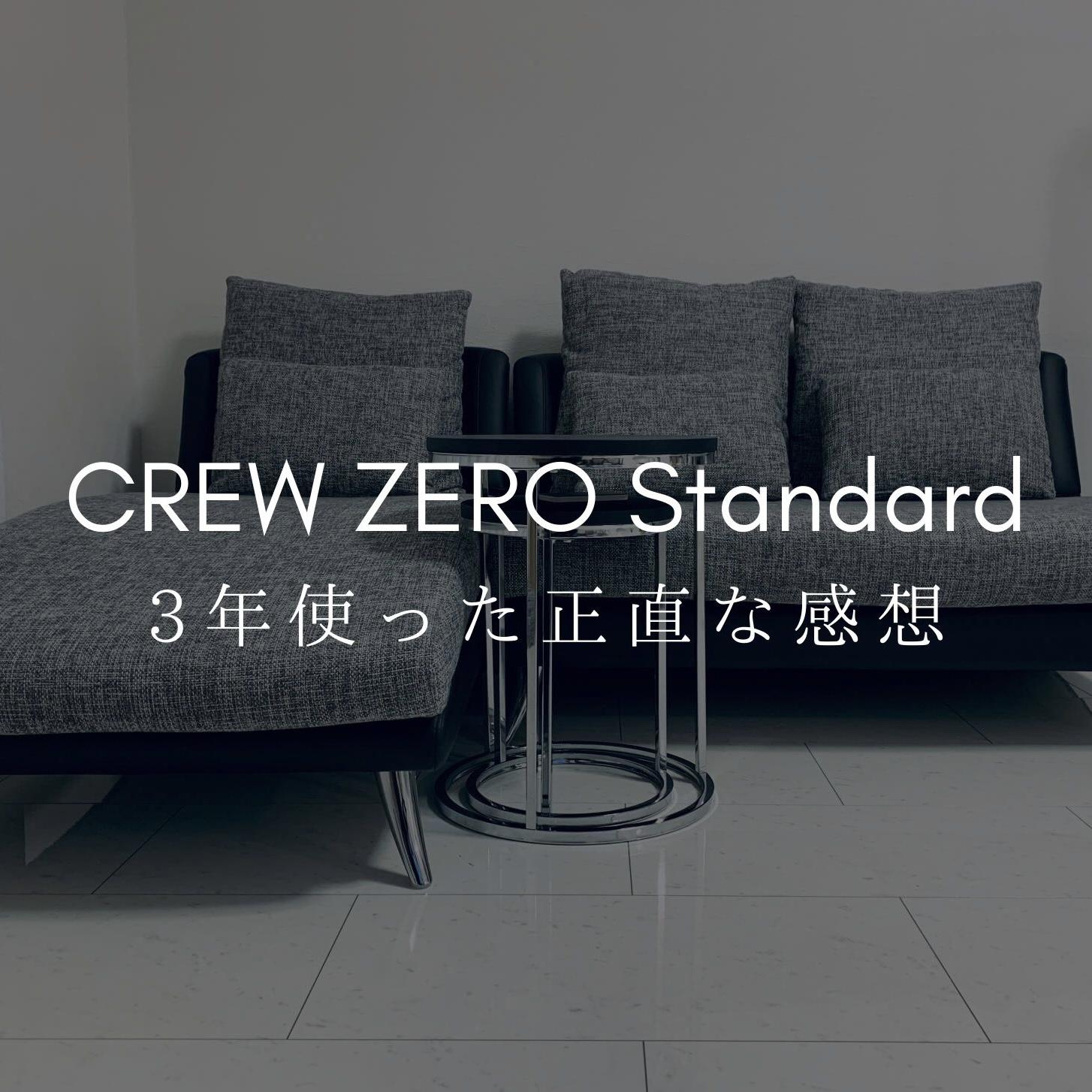 CASACASA CREW ZERO Standard